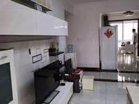 东菱城市新地金装婚房,3室2厅2卫136平米94.8万住宅