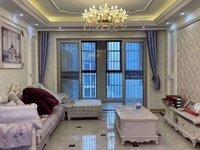 阳光地中海 3室2厅1卫113平米109.8万精装 户型漂亮 六中学区