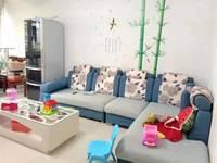 丰润园78平米2室2厅62.5万精装无税琅琊路五中双学区