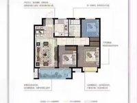 城南 弘阳 时光澜庭3室2厅1卫100平米74.8万 吾悦广场对面