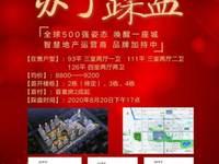 出售滁州苏宁悦城3室2厅2卫100平米87万住宅