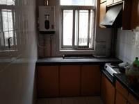 出售丰乐山庄丰润园3室1厅1卫85.13平米62.5万住宅