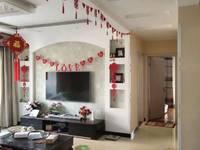 金鹏99城市广场114平米3室2卫精装婚房95.8万无税实验小学