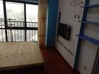 出租泰鑫城市星座1室1厅1卫50平米1200元/月住宅