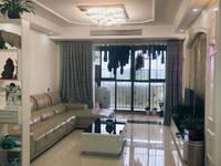 出售祥生艺境山城2室1厅1卫89平米75万住宅