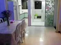 出售天逸华府桂园4室2厅1卫129.29平米125.8万住宅
