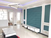 滁州城南性价比之王,名儒园,精装修拎包入住,3室2厅1卫105平米82万