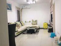 泰鑫现代城2室精装86平方76.8万满五唯一