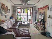 尚城国际 精装婚房,拎包入住 黄金楼层 双学区房