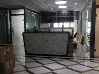 亚东新城办公室出租 精装 空调 办公桌
