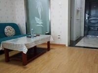 出售乐彩城1室1厅1卫48.86平米43.8万公寓