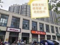 出售碧桂园S4紫薇天悦117平米69万商铺