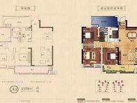 出售北京城建 珑熙庄园3室2厅1卫108平米84.8万住宅