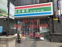 城南市政府 珑熙庄园纯一楼调高4.8米 直接更名小区门口位置展示面大 吾悦广场旁