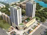 出售印象菱溪国际广场102平米59.8万住宅