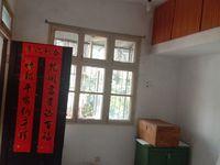 出售凤凰一村3室1厅1卫70平米59.8万住宅