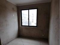 出售南台新苑3室1厅1卫105平米77.5万住宅