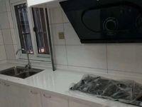出售龙蟠南苑2室1厅1卫80平米65.8万住宅无税无出让急卖
