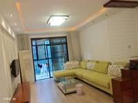 出售湖心雅苑2室2厅1卫94平米80万住宅