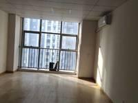 出租亚东新城国际100平米1500元/月写字楼