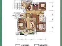 弘阳 时光澜庭3室2厅1卫110平米81.8万住宅