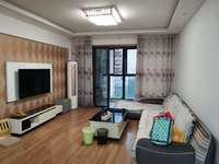 市政府旁,发能国际城120平精装全配3室,月租金2200
