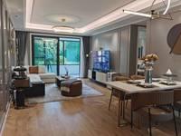 急售创业中苑2室2厅1卫95.84平米50万住宅