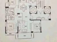 祥生 东方樾四室毛坯 中间楼层 永乐路小学和东坡路中学