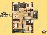 港汇中心 珑熙庄园东方樾旁 3室2卫 毛坯无税 有钥匙随时看