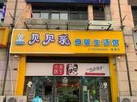 南湖一号沿街商铺现铺 市中心带租约,一拖二 ,一层4.8米,二层3.8米