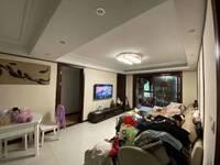 出售天逸华府桂园3室2厅1卫128平米125.8万住宅
