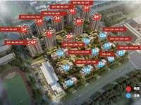 北京城建 珑熙庄园 永乐小学 东坡中学 有证 送车位