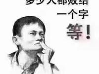 天逸华府桂园 双学区 送车位