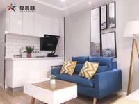 星荟城 lofe复试公寓, 买一层送一层,紧邻高铁站 轻轨出站口旁