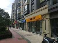 天逸华庭小区内街纯一楼商铺 面积小总价低 数量有限 城南核心小区靠近永乐小学