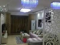 出售发能国际城4室2厅2卫140平米150万住宅