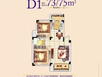均价6700,首付11 万,买中州国际广场精品2 房