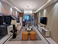 投资神盘,大学城科教城旁,碧湖云溪,单价6000左右,首付14万左右,买精装4室