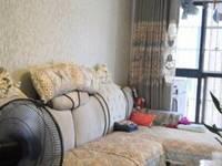 出售新城文昌花园4室2厅1卫130平米133.8万住宅