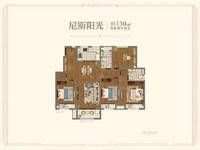 融创大开发商 城南改善楼盘 4室洋房,户型好 116万