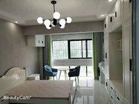 真实房源!出售尚城国际70年产权住宅式公寓学区房,精装低总价,价格可谈