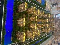 出售容州 苏滁壹号3室2厅2卫100平米65万住宅