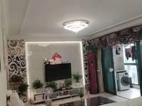 出售恒大名都3室2厅1卫127平米118.8万住宅