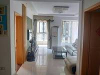天逸华府桂园 自住房 满五唯一 2室2厅1卫90.5平米80.8万住宅