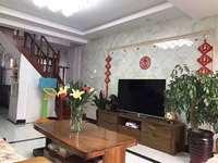 凯迪塞纳河畔 书香雅苑龙蟠发能国际旁 3室2厅南北通透户型有视频