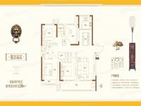 鸿坤理想城,毛坯130平黄金楼层 层采光好,价格便宜入手加车位86万 现在亏本卖