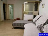 出售裕坤丽晶城2室2厅1卫93平米71.8万住宅