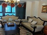 特价城南首付9万明湖旁苏滁生活广场复试公寓 买房送家电
