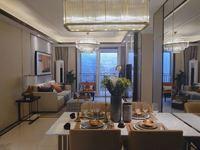 蓝光雍锦湾 三室两厅 儒林湖旁 轻轨前沿 邻水而筑 四通八达