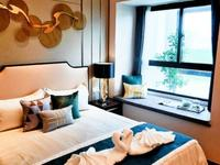 南京半都市圈全椒城南雅居乐御宾府高端改善住宅近高铁首付低